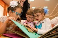 Обучение детей с нарушением зрения
